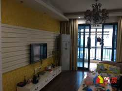 永清街常阳永清城3室2厅148平,单价低,位置好,各方面都方便