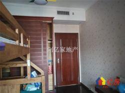 武昌 徐东保利城 自住精装修 南北通透中间楼层 看房有钥匙