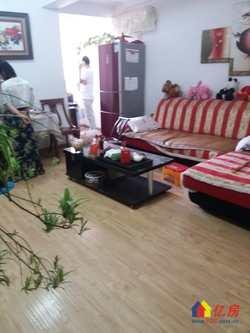 武昌区 杨园 余家头联盟小区精装11楼2室2厅1卫  94㎡诚意出售