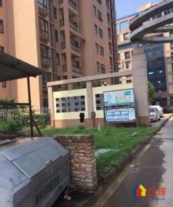 东方玉龙居,,前无遮采光优秀,毛坯大两房,客厅大阳台