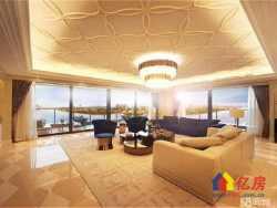 沿江一线豪宅首开万科御玺滨江主打220平高端居住户型新房无