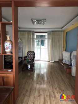 蔡甸区 后官湖 武汉经开大洋彼岸 3室2厅2卫 124.88㎡