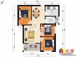 口商圈国际百纳房诚心出售 经典小三房 全房朝南中间楼