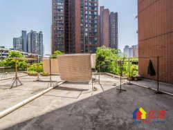 中城国际 南北通透两房 前后带露台 产权清晰