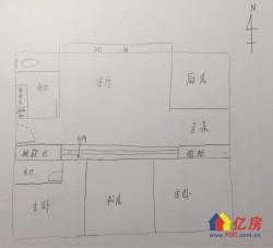 江岸区 大智路 鑫汉城市花园 3室1厅2卫 135㎡