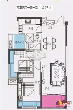 复地悦城,毛坯两房,两证齐全,楼层采光好,看房方便,总价低