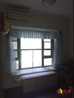 其他 恒大绿洲 4室2厅2卫  148㎡
