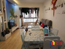 港湾江城,精装两房 婚房装修 16号线旁 一线江景小区