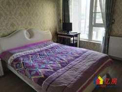 送40平大露台!!!金地圣爱米伦 3室2厅2卫  南湖最好的小区最好的物业 精装三房 南北通透