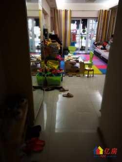 江汉区 江汉路 福星城市花园 2室2厅1卫
