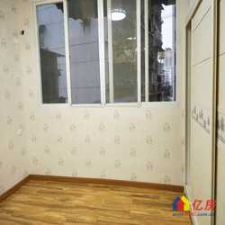 江汉北路,中间楼层精装修的一室一厅,房型正,采光好,直接入住