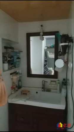 江岸区 台北香港路 中国银行宿舍 3室2厅1卫  90㎡