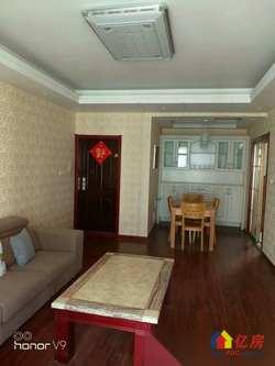 龙江庭院A区两室一卫精装修中间楼层采光充足随时看房老证老证