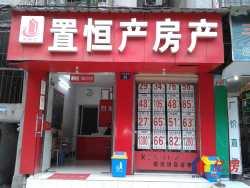 青山区 红钢城 20街坊 2室1厅1卫  65㎡