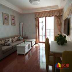 马场角宇济花园,精装修三室二厅,地暖送全新家具家电,地铁范湖