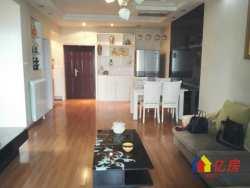 武汉经开 三环边 地铁旁  中环湖畔精装两房  满五年 唯一住房