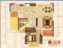 徐东 国际城 东原时光道 毛坯两房可改性强 好楼层 看房有钥匙