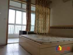 武昌区 楚河汉街 嘉和阳光水岸 2室2厅1卫  91㎡