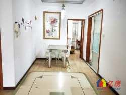 世纪家园 温馨2房 黄晶楼层 门口就是在建地铁 随时看房