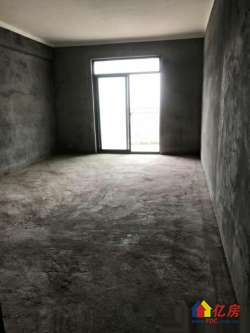 阳逻莱茵城江景房3室2厅1卫 108平米