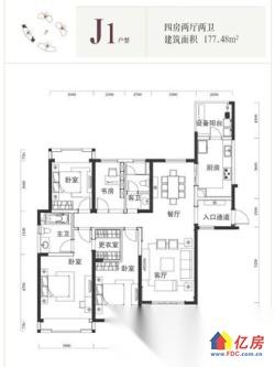 晋合金桥世家 保姆式物业 精装修大四房 低于市场价 有钥匙