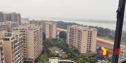 长江明珠江景房 精装三房  东西向  阳台看江