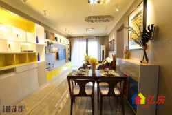 任何人都能买得起的别墅  在武汉拥有一个家不再是梦
