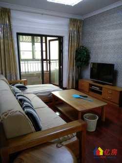 武昌区 杨园 华润置地橡树湾 精装29楼3室2厅1卫  92㎡诚意出售