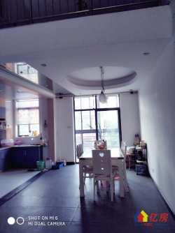 江夏区 藏龙岛 凤凰花园二期 3室2厅2卫 134.9㎡