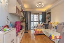 泛海国际樱海园 精装带壁暖 全房空调 老证无税 100平大两房