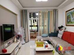 盘龙城 F绿岛 3室2厅2卫   非常优质