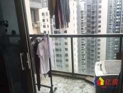 江汉区 菱角湖万达 三金鑫城国际二期 4室2厅2卫