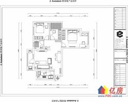 青山区  建三路八大家花园  南北户型  有税  有证 可以贷款   对口吉林小学   毛坯房