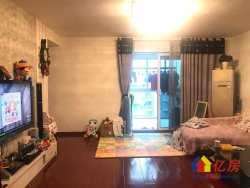 江汉区 菱角湖万达 三金鑫城国际 3室2厅2卫