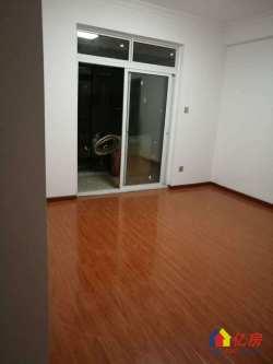 青宜居 硬精装小三室 中间楼层 地鉄口 欢迎看房