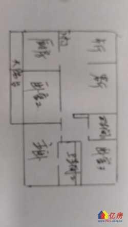 武汉经开 三角湖 中恒云天国际花园嘎纳印象二期 3室2厅2卫 120.68㎡