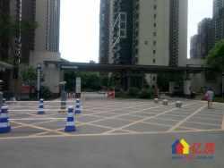保利城精装房 徐东商圈群星城附近 地铁口 自带商业学校
