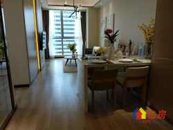 招商江湾国际 2室1厅1卫 明厨明卫 不限购自住包租都有可以