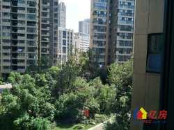 江汉区 菱角湖万达 三金华都 3室2厅2卫  新装急售看房电话18607171690