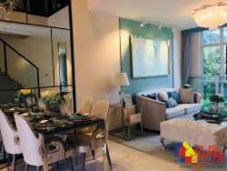 碧桂园蜜柚购一层送一层5.4米层高复式楼新房直售