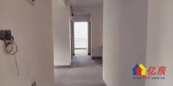 菱角湖万达 三金华都 3室2厅1卫  全面户型 东南挂角 南北通透 三金华都最好户型