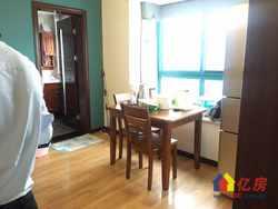 集贤书香院 正规一室一厅 精装修 明厨卫 可改两房 看房方便