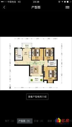 江岸区 后湖 武汉万锦江城 3室2厅1卫 95㎡