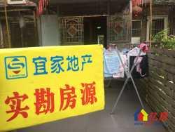武湖愉景湾 长江新城起步区 复式小洋楼 三房房通透 跃式住宅 一楼带花园适合养老