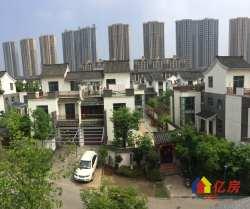 盘龙湾别墅330平510万 温馨的家,从一个电话开始,