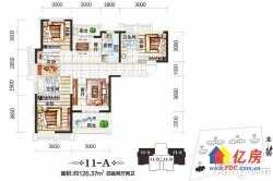 东湖高新区 大学科技园 中国铁建梧桐苑 4室2厅2卫