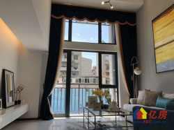 武汉客厅旁~地铁口~4.5米层小户型复式公寓~买.一层得二层