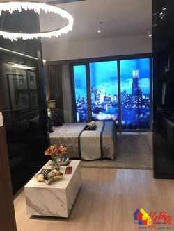 汉阳四新,天祥广场,首付20万起小公寓,双地鉄,居住氛围浓厚