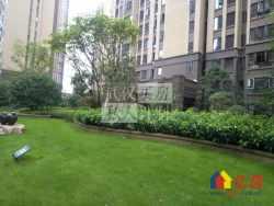 仁和路欢乐谷,金地自在城,通透3房,单价非常低,看房方便~