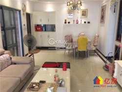 湘龙鑫城,精装三房,两证齐全,随时看房,楼层采光好。欢迎来电咨询